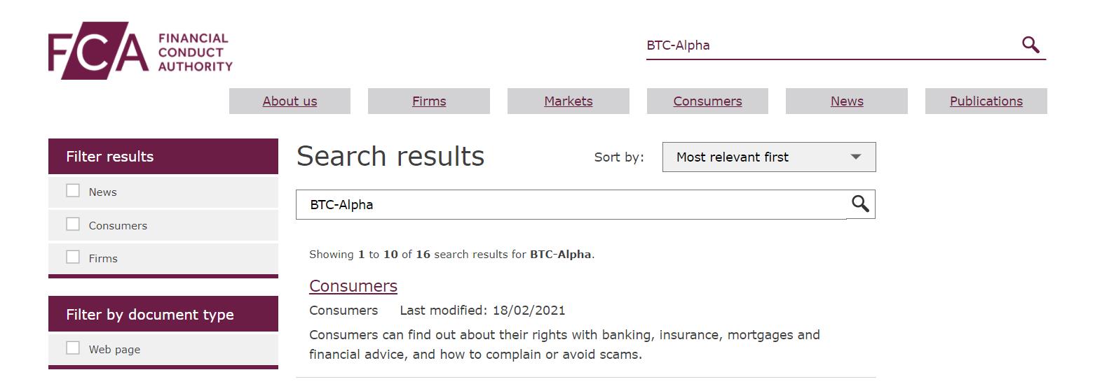 Трейдинг без границ или очередной лохотрон: обзор криптовалютной биржи BTC-Alpha