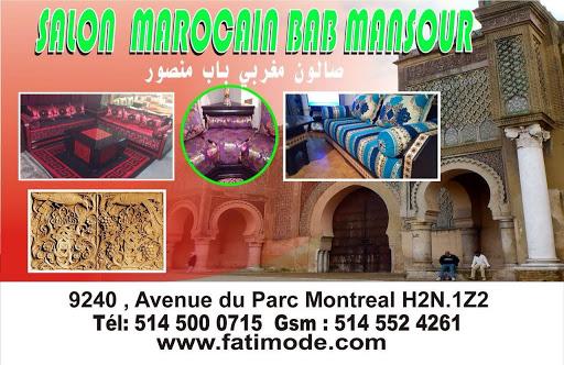 salon Bab Mansour - Magasin De Meubles dans Montréal