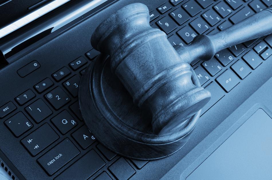 وکیل سایبری