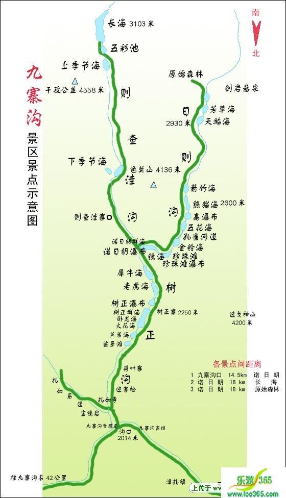 九寨沟地图.jpg