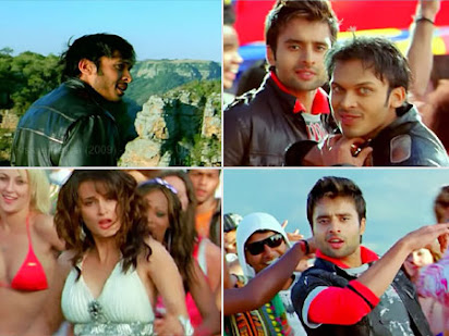 Download Songs Of Film Kal Kissne Dekha