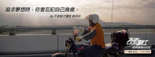 https://pic.pimg.tw/ryanhuang13/1383320069-604431842.jpg?v=1383320070