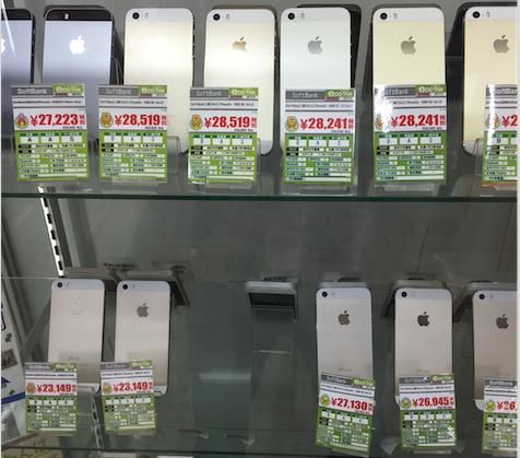 iPhone5s中古価格