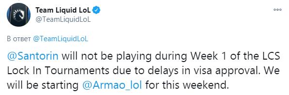 Tweet from Team Liquid about visa problems