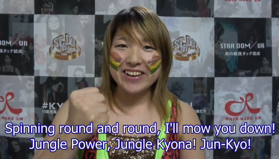 stardom_jungle.PNG