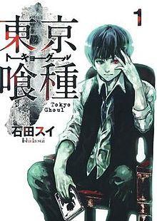Tokyo Ghoul volume 1 cover.jpg