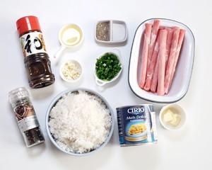 日式肥牛玉米炒饭的做法 步骤1