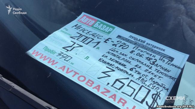 Один із можливих шляхів ввезення автівок на єврономерах – пункти пропуску Волинської митниці