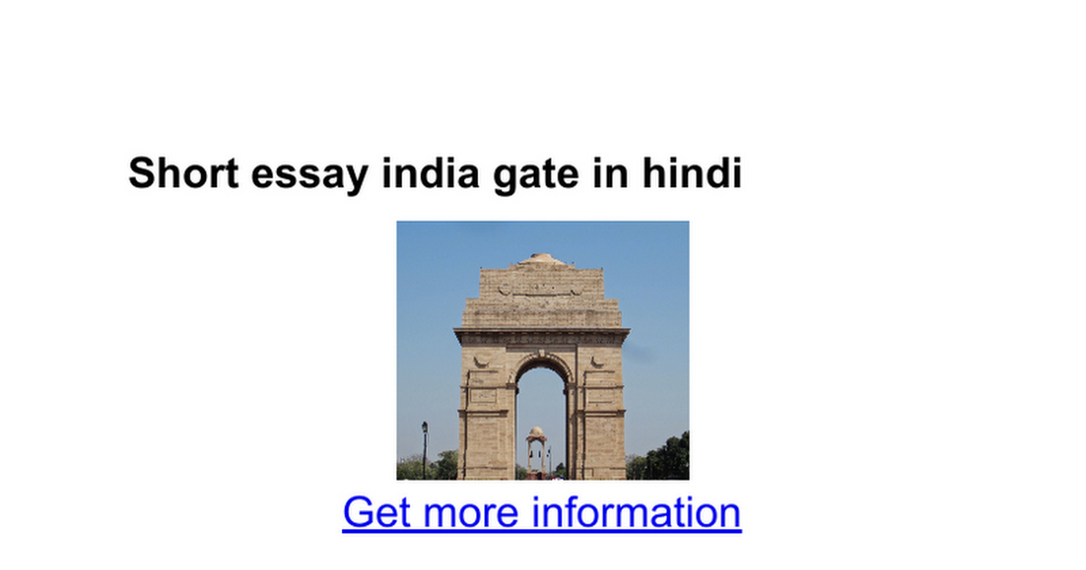 india gate a short note Short essay on 'india gate' in hindi | 'india gate' par nibandh (130 words) tuesday, december 17, 2013 इंडिया.