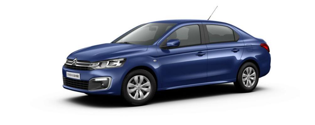 10 mașini noi pe care ți le poți cumpăra cu mai puțin de 15.000 de euro - Citroën C-Elysée
