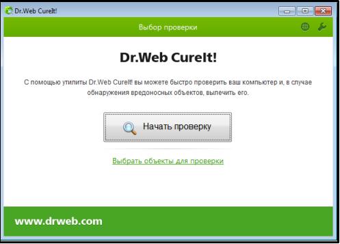 Dr. Web CureIt.