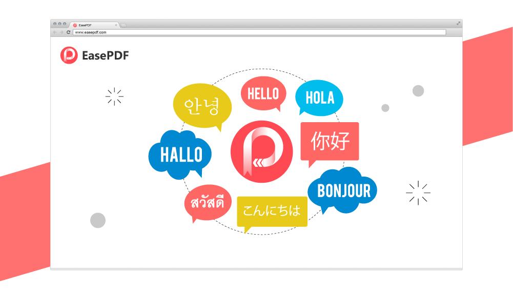 C:\Users\LH\Desktop\工作\Writing\6月\EasePDF\easepdf-multi-language-converting.png