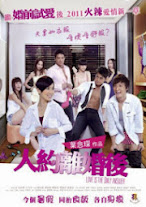 Watch Love Is the Only Answer Online Free in HD