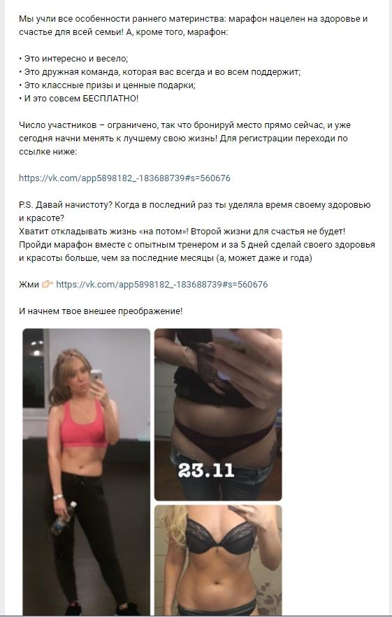 Как я впервые запустил онлайн курс на минус 200 000 рублей, изображение №15