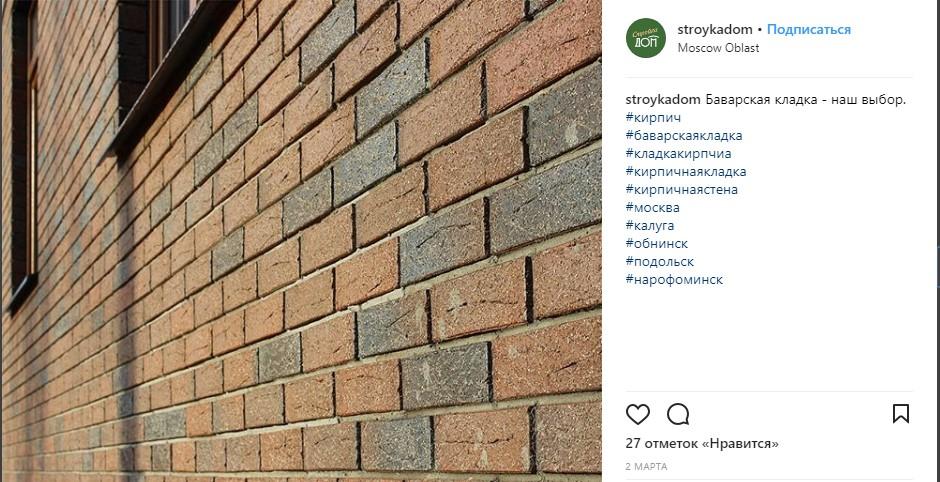 Продвижение бизнеса в Instagram. 8 главных ошибок