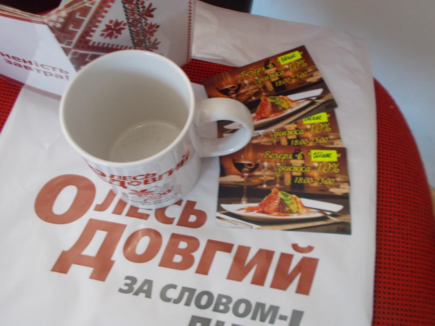 C:\Users\admin\Desktop\День Туризма\DSCN5409 (1).JPG