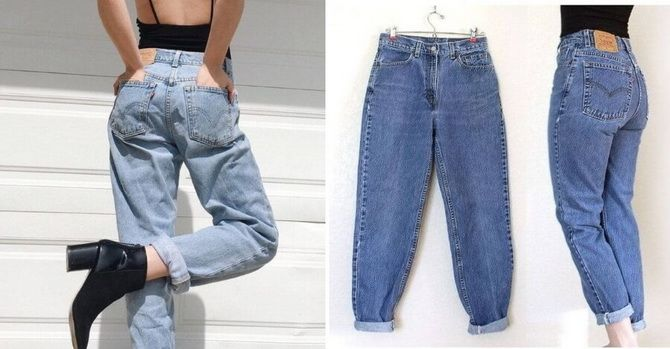 how to wear banana jeans