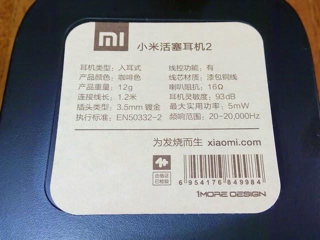 Geekbuying: Обзор оригинальных наушников Xiaomi Piston Gold