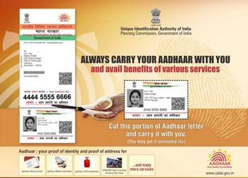 Need to Carry Aadhar Card along with you