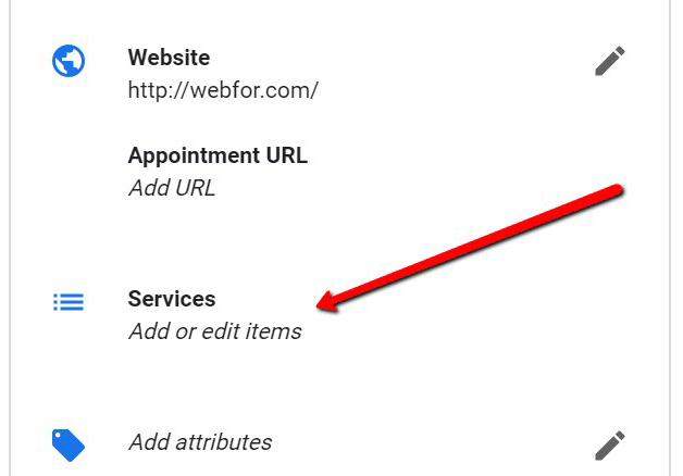 раздел сервисы в гугл мой бизнес