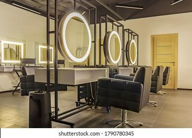 Hair Salon Interior Images, Stock Photos & Vectors | Shutterstock