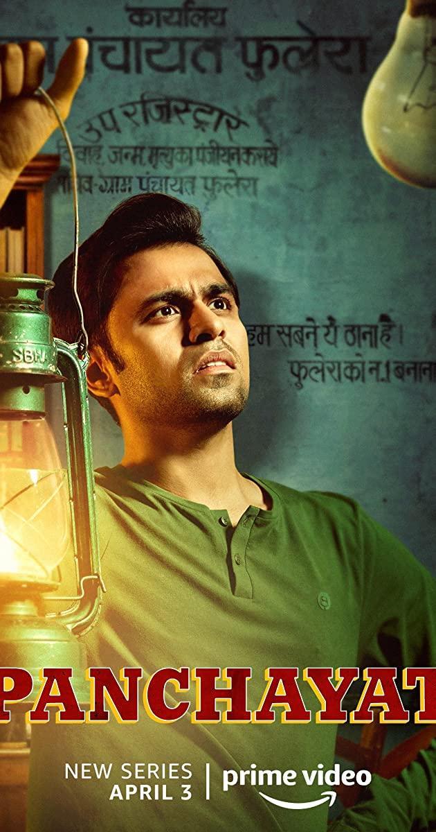 Panchayat (TV Series 2020– ) - IMDb