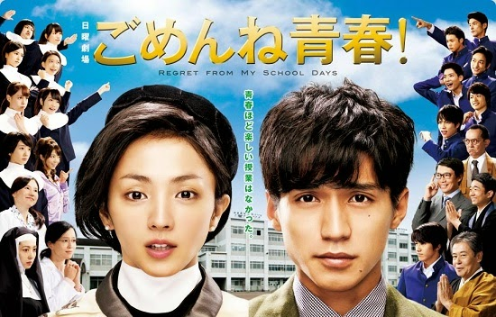 (TV-Variety)(720p) 川栄李奈 – ごめんね青春! ep07 141123