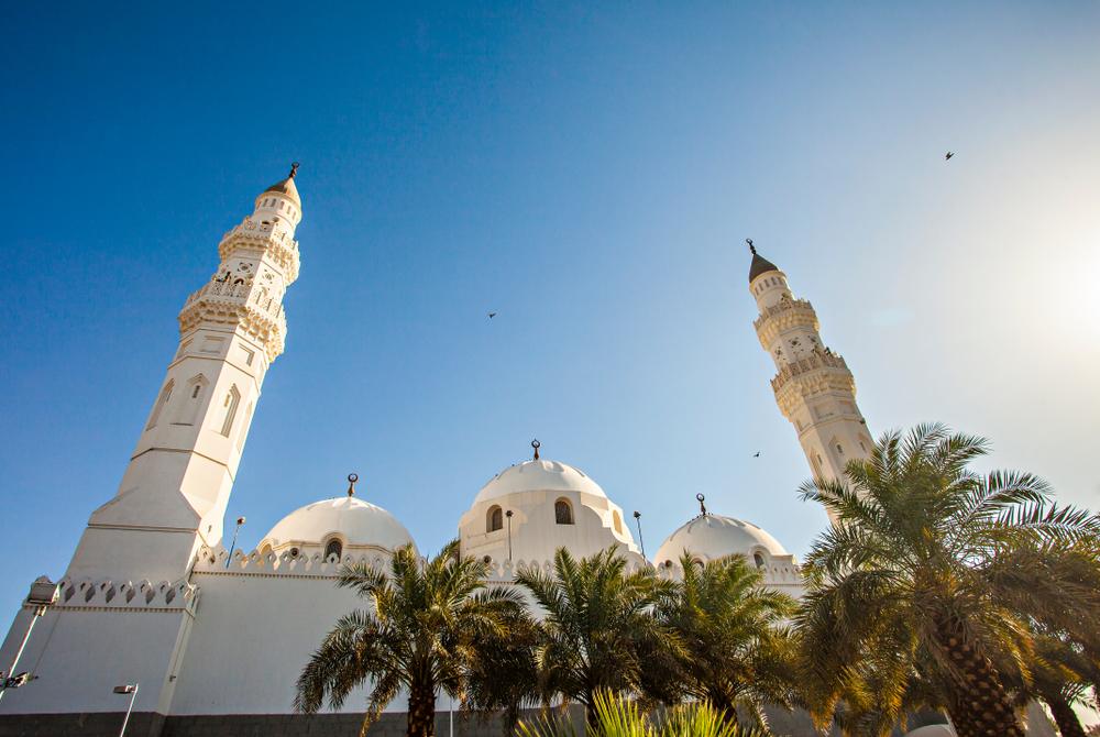 Quba Mosque, Madinah, Saudi Arabia