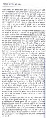 Examples Of English Essays  Narrative Essay Examples High School also Sample Persuasive Essay High School Drug Addiction Essay In Punjabi Language College Vs High School Essay Compare And Contrast