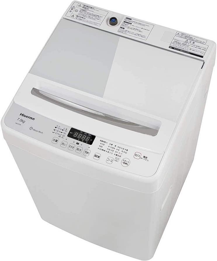 ハイセンス 全自動洗濯機 7.5kg HW-G75A