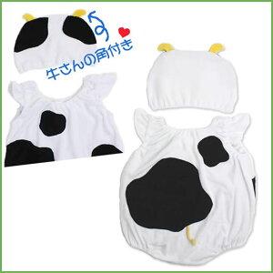 牛着ぐるみロンパース新生児服