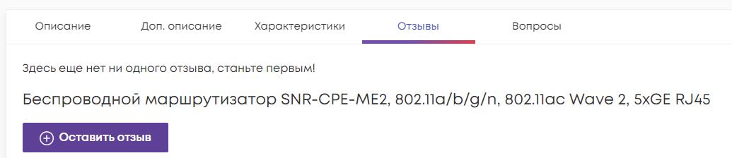 Новые возможности Shop.Nag.Ru для клиентов
