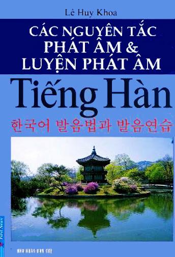 Nguyên tắc phát âm và luyện phát âm tiếng Hàn