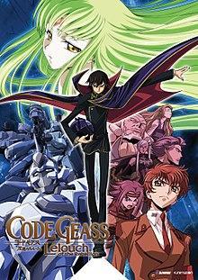 Code Geass R1 box set cover.jpg