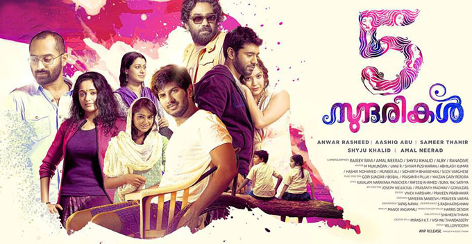 5 Sundarikal I  Malayalam Movies with Strong Female Characters