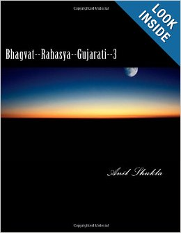 bhagvat-3.jpg