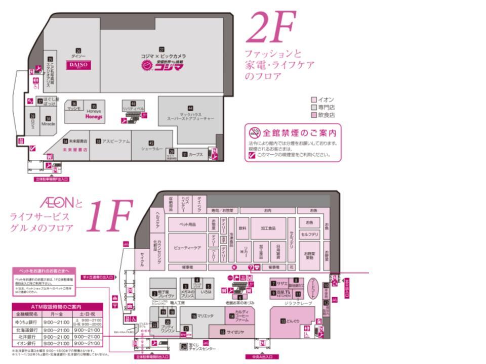 A009.【札幌西岡】1-2Fフロアガイド170418版.jpg
