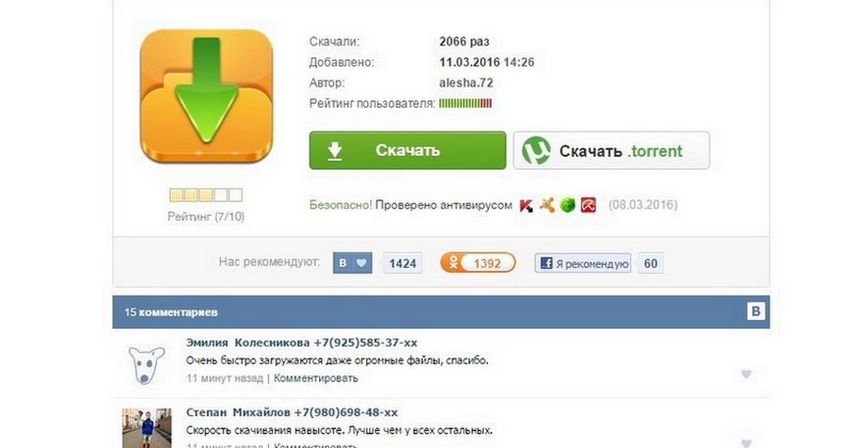 Бабаев евдокимов контекстная реклама скачать