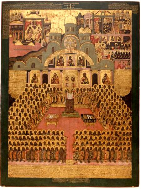 https://upload.wikimedia.org/wikipedia/commons/7/79/Seventh_ecumenical_council_%28Icon%29.jpg