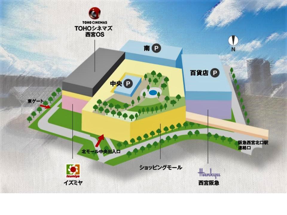 O019.【阪急西宮ガーデンズ】全体フロアガイド170101版.jpg