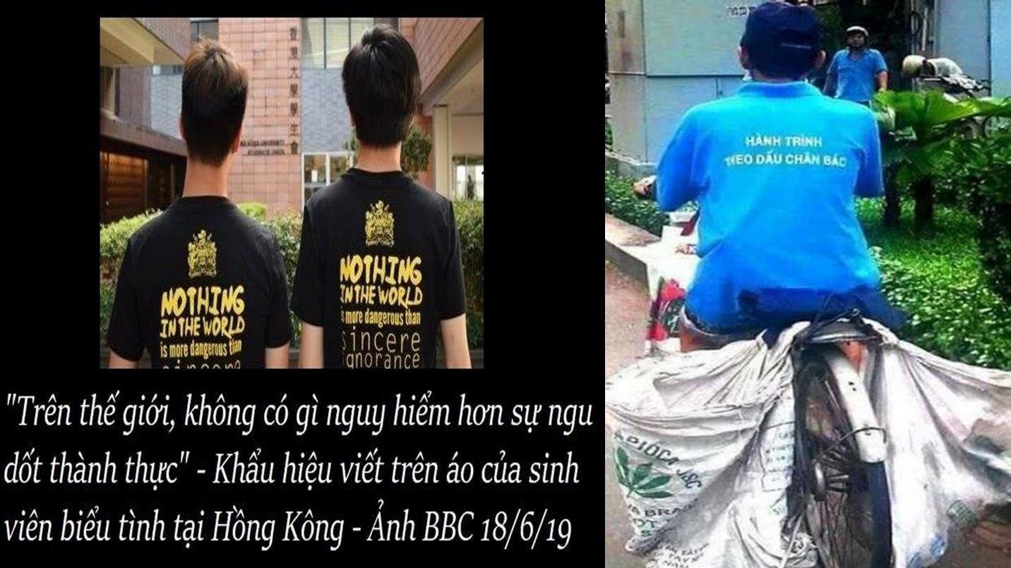 2 Phong