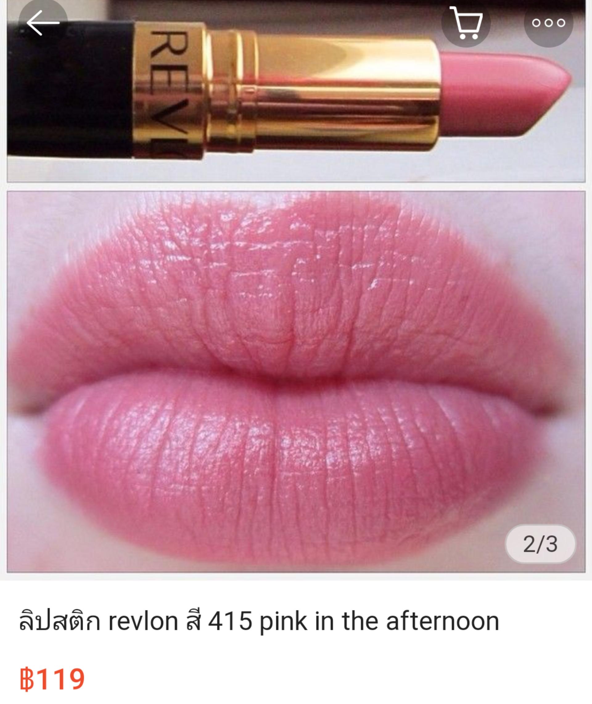 Revlon Lipstick, ลิปสติกเรฟลอน