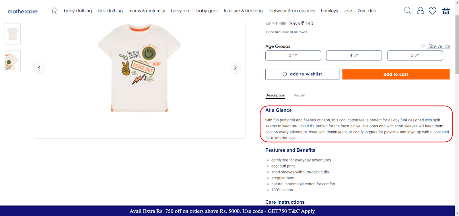 Product description page on Mothercare website