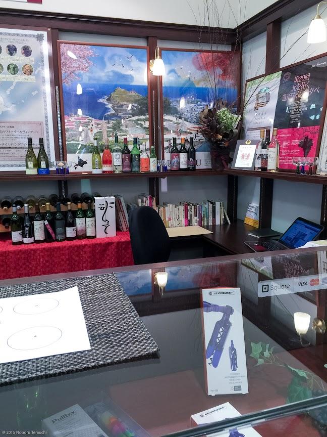 北海道ワインの数々