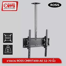 2. ROSS CMRVT400-AE
