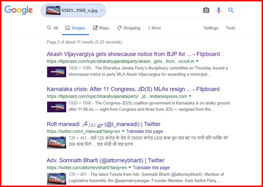 screenshot-www.google.com-2019.07.06-20-53-21.png