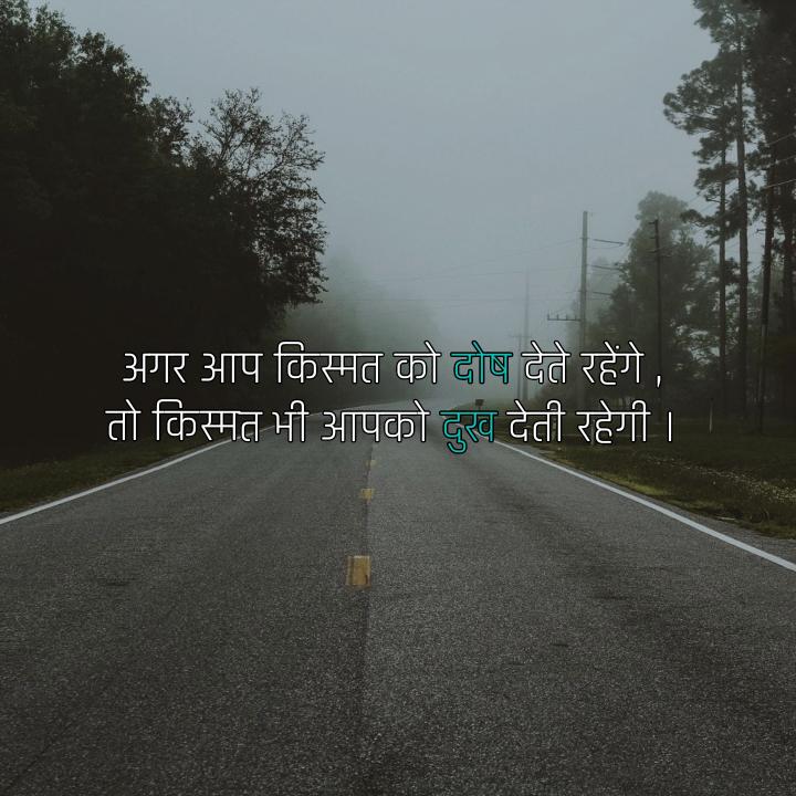 best-suvichar-hindi-quotes