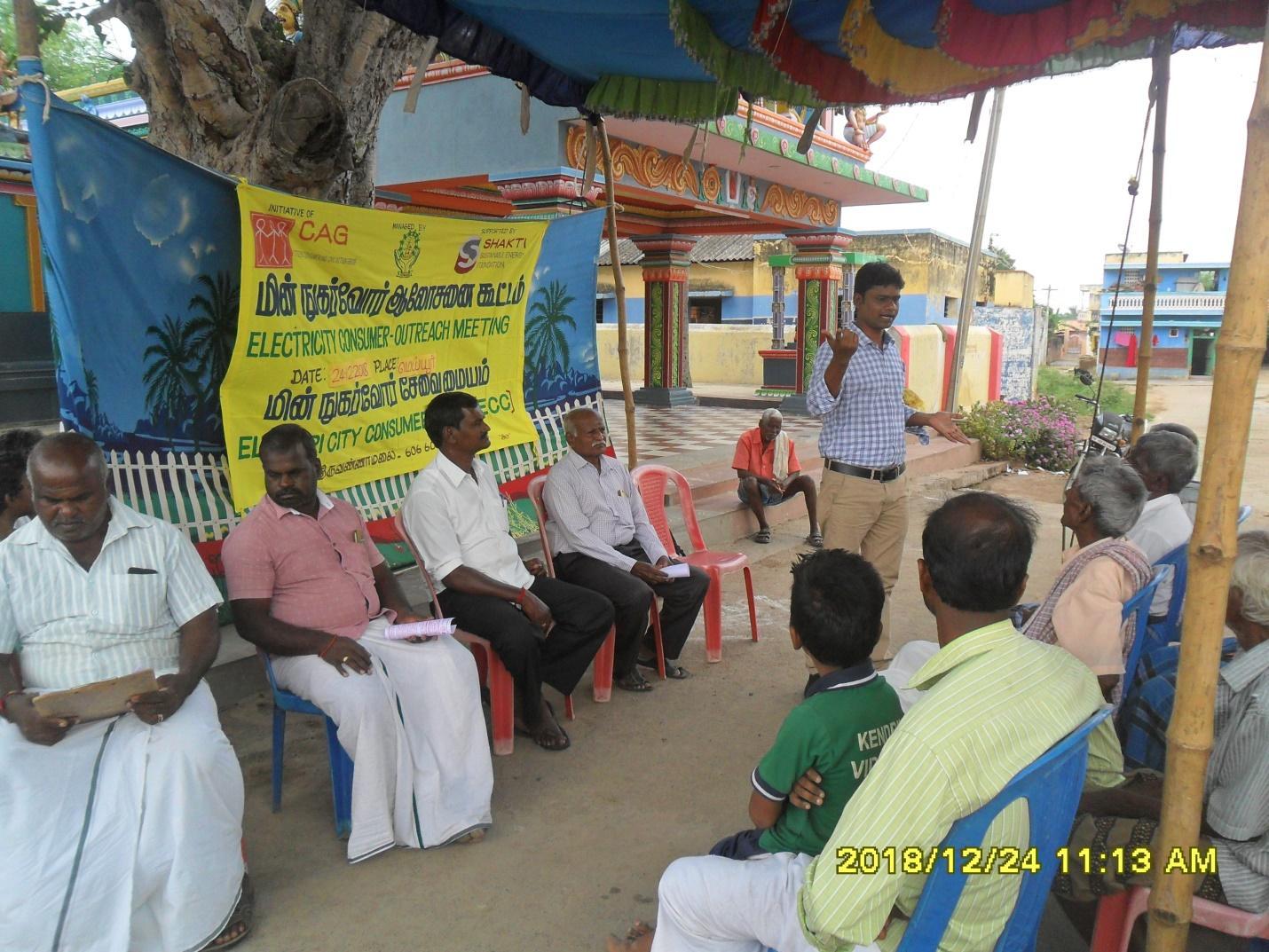 D:\Outreach Meeting PHOTOS\December\Thiruvannamalai\SAM_1262 - Consumer Tiruvannamalai.JPG