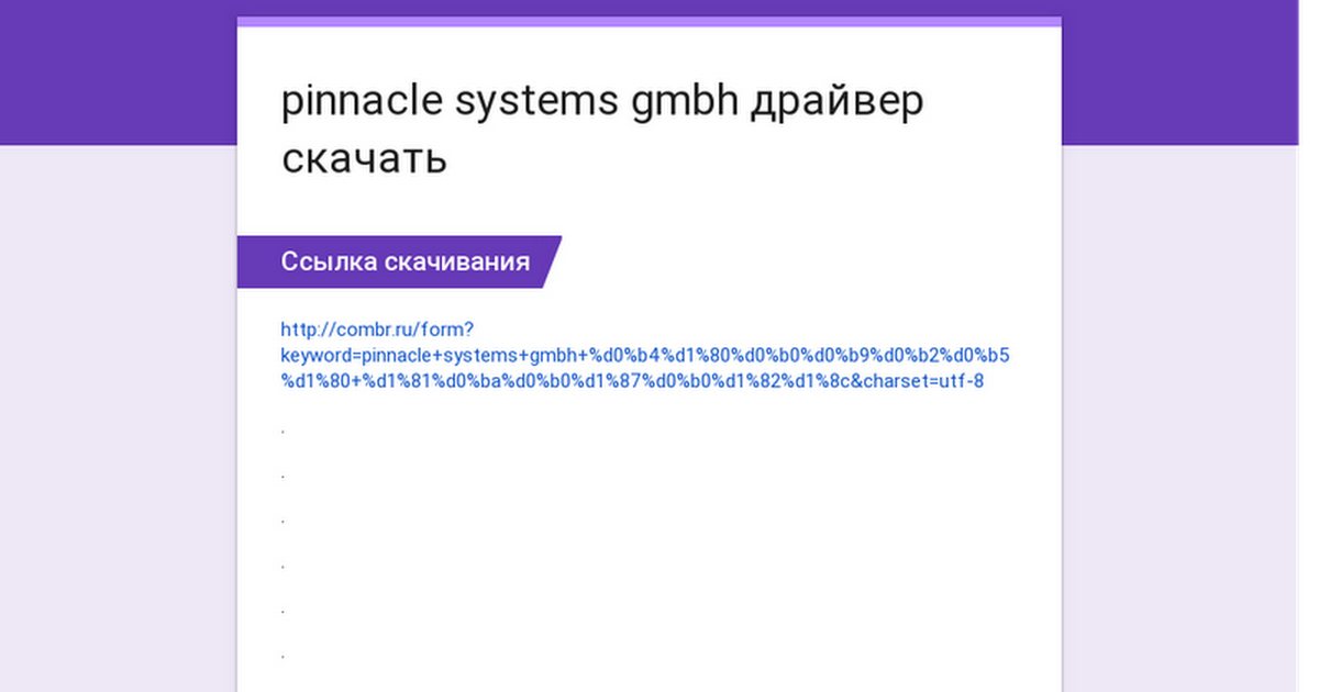 Philips Saa7134 Драйвер Windows 7