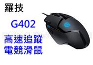 LGG402.jpg